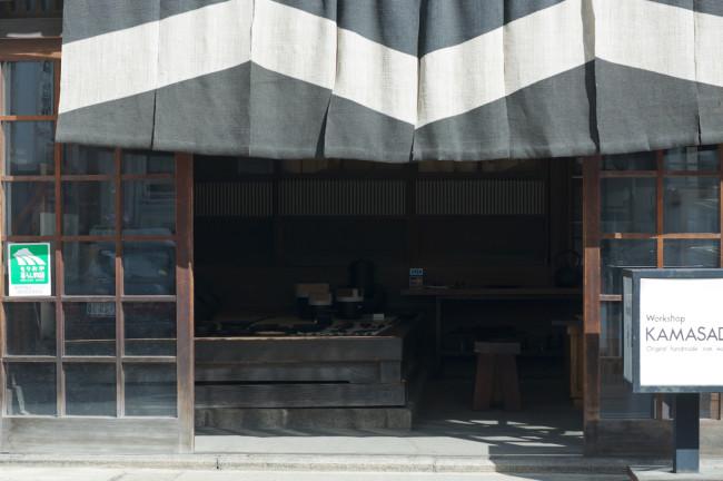 南部鉄器と鉄鍋鋳造「及源」のシンプルで美しいのれん