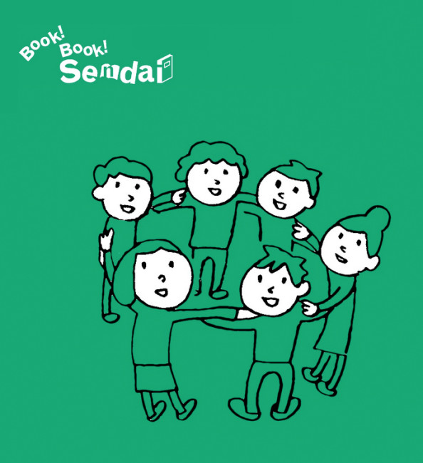 bookbook_sendai