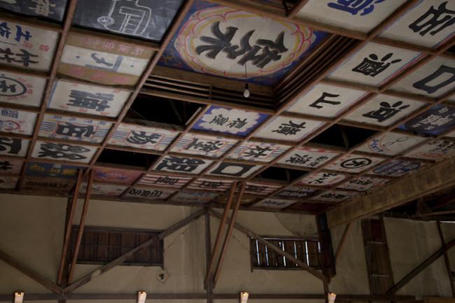 アーティスト・イン・レジデンスの展示会場にもなっている、昭和4年建立の劇場・寄井座の天井