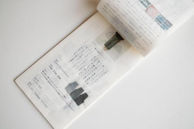 行商時代に一冊一冊手づくりしていた商品カタログ。写真、文、デザインすべてに並々ならぬ愛情が注がれているのが伝わってくる(カタログ撮影:小川明郎)