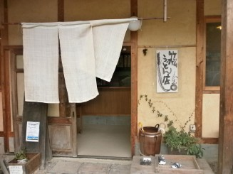 002iriguchi