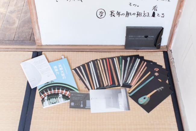 (上) 伊達さんが幼少のころに住んでいた家で行った「阪大宿舎 おみおくりプロジェクト」の一部。2階の壁にウクレレのことを描き込んだ(下)伊達さんの名著『建築物ウクレレ化保存計画』(青幻舎)。2000年から2004年までに製作したウクレレ28点をカード式にして収録。残念ながら現在絶版