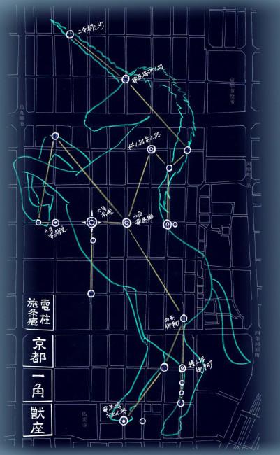 諸星大二郎「ユニコーン狩り」より(『不安の立像』(集英社クリエイティブ)より引用) / 伊達さん作の「一角獣座」。「ユニコーン狩り」の博士のように、京都のまちなかで電柱のこすれ跡を訪ね歩き、像を結ぶと奇しくもこのような星座が出現した