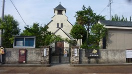 今津基督教会