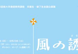 info_40