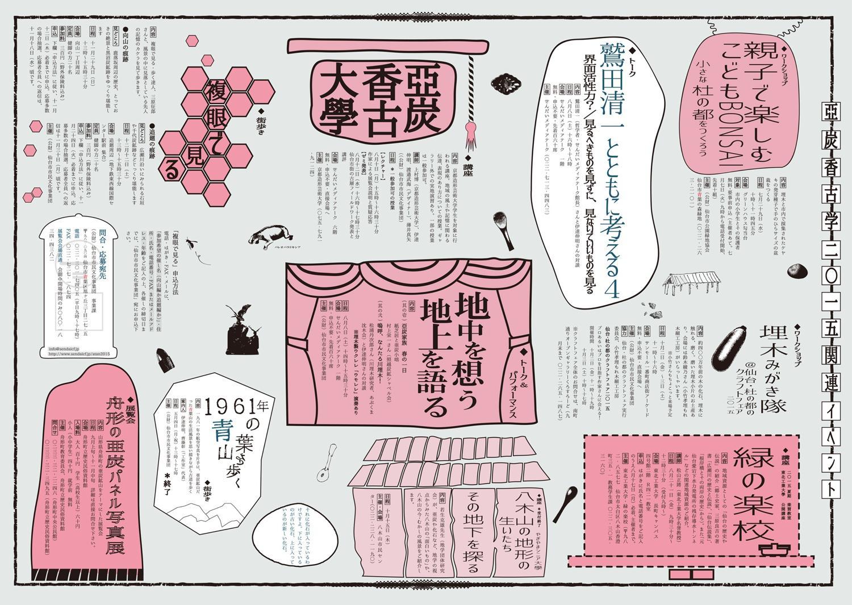 info_54