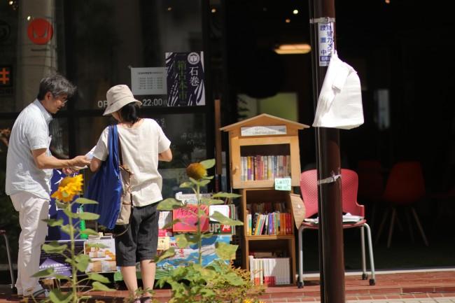 (写真:(上)ISHINOMAKI2.0(下)石巻まちの本棚)