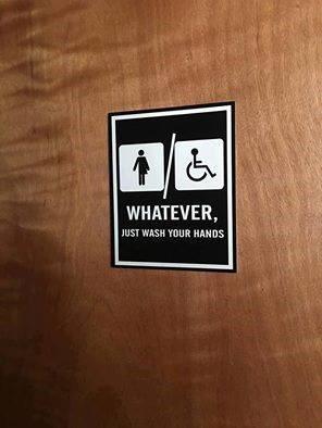 トイレにおける論争1