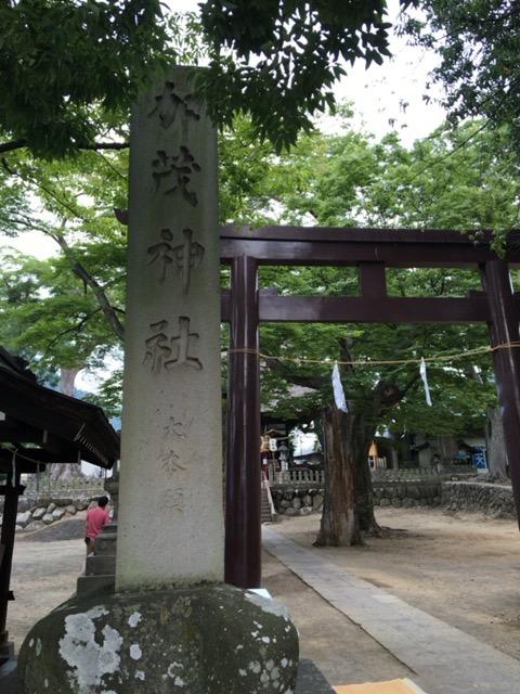 入り口の石碑の「加茂神社」「大本願」の文字。