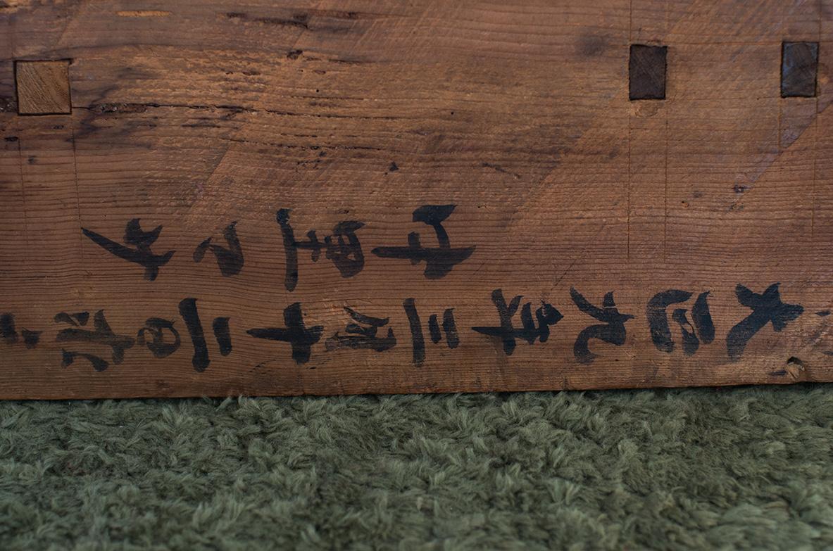 私が仕事で使っている座繰り。古道具屋で求めたもので、台座の裏には最初の持ち主の名前が書かれていた。大正9年というから、97年前のもの。あと3年で100歳を迎えるが、まだまだ現役。