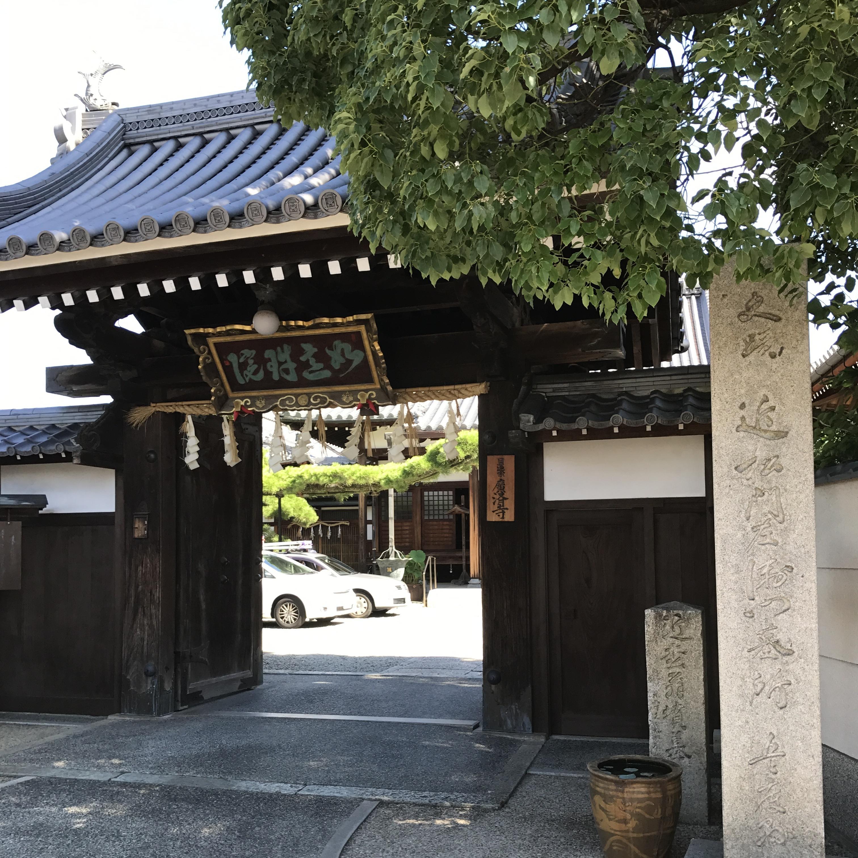 近松門左衛門と縁ある廣済寺。
