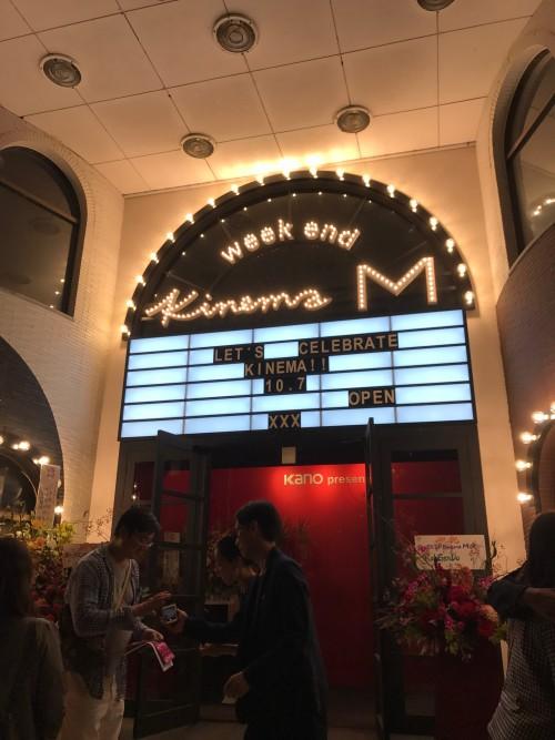 映画館で映画を見ることを楽しませてくれるエントランス。