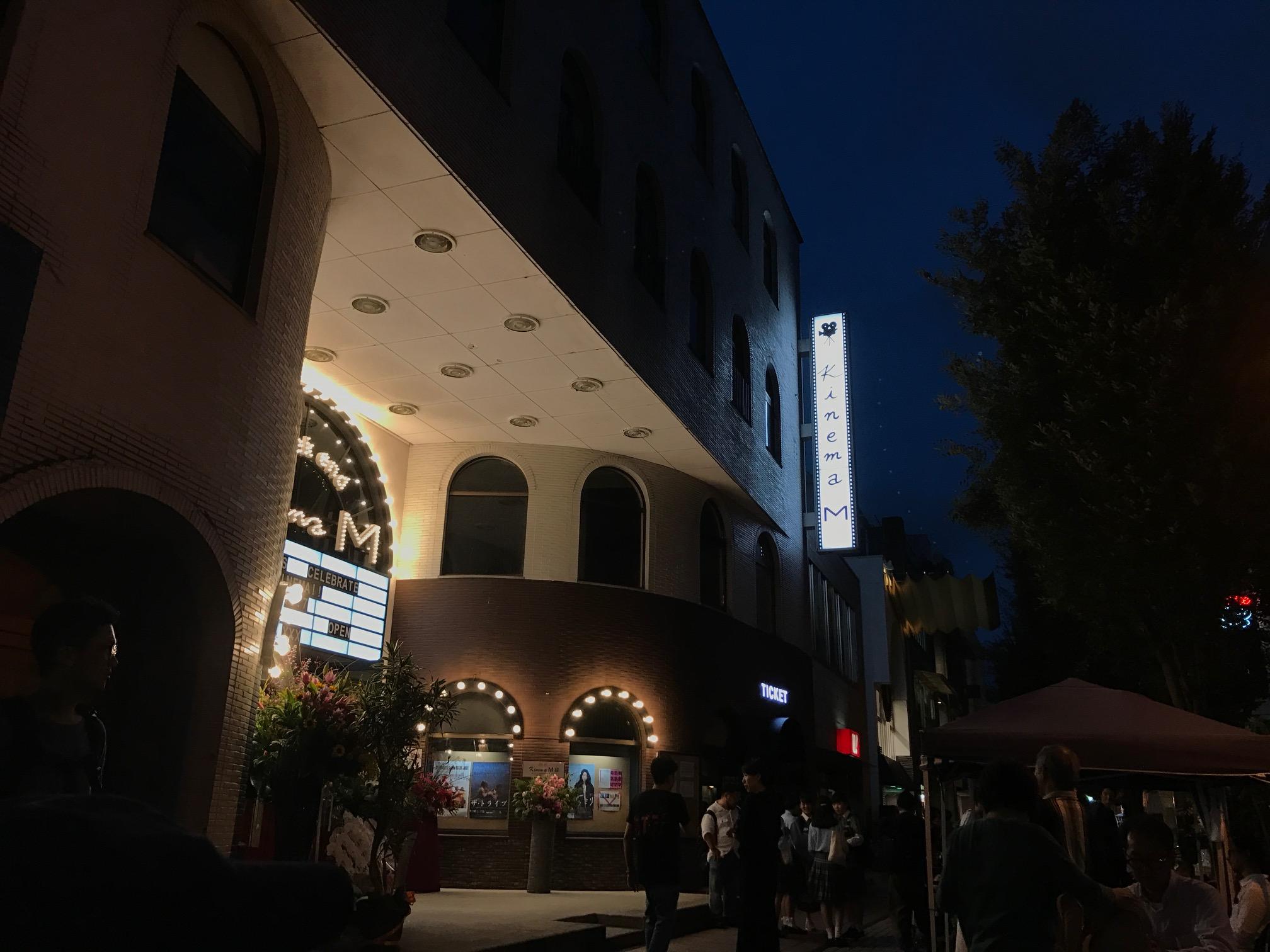 おびさんロードを明るくする映画館。