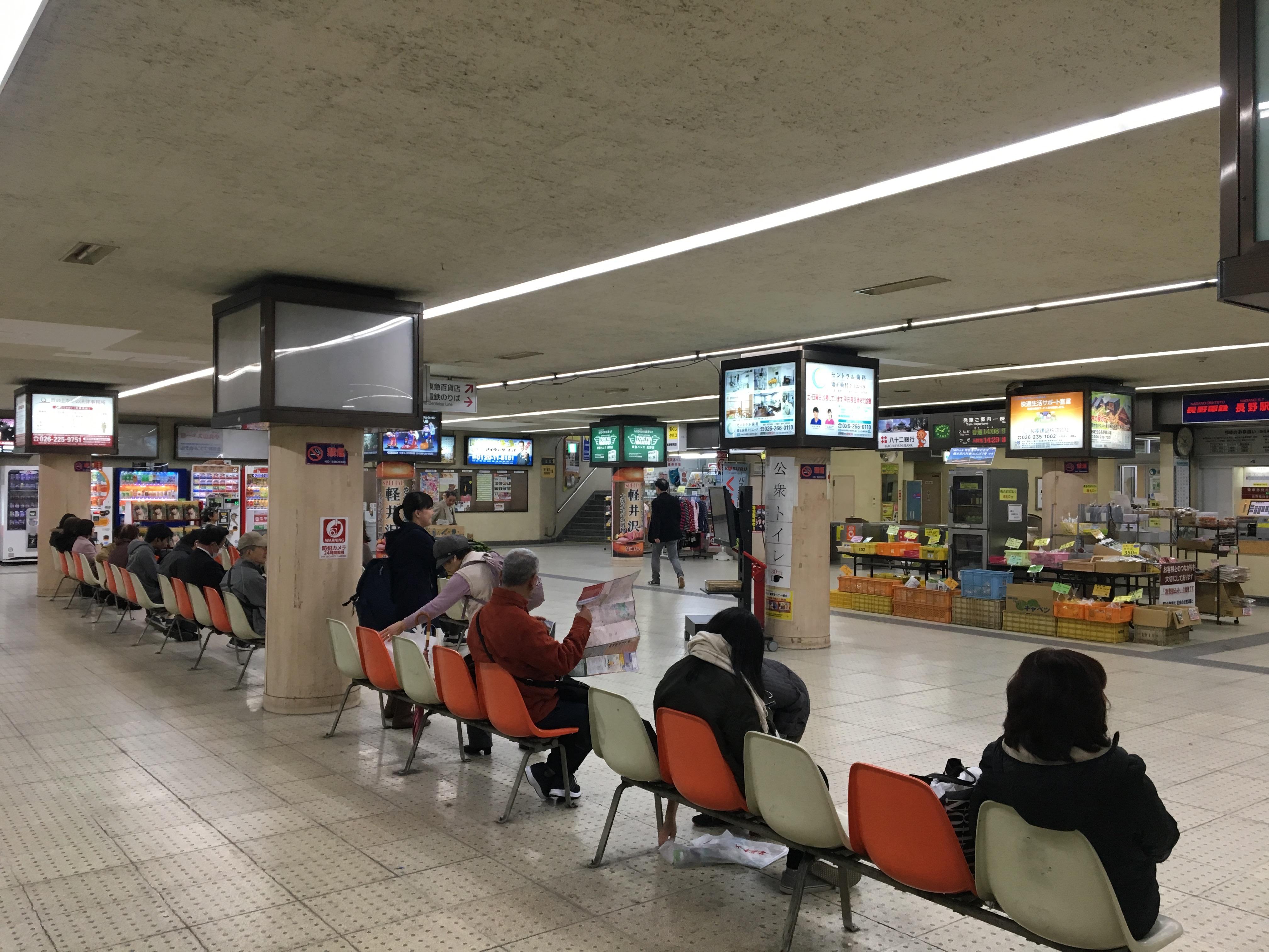 長野電鉄、長野駅の待合空間。長電グッズや野菜なども買えます。