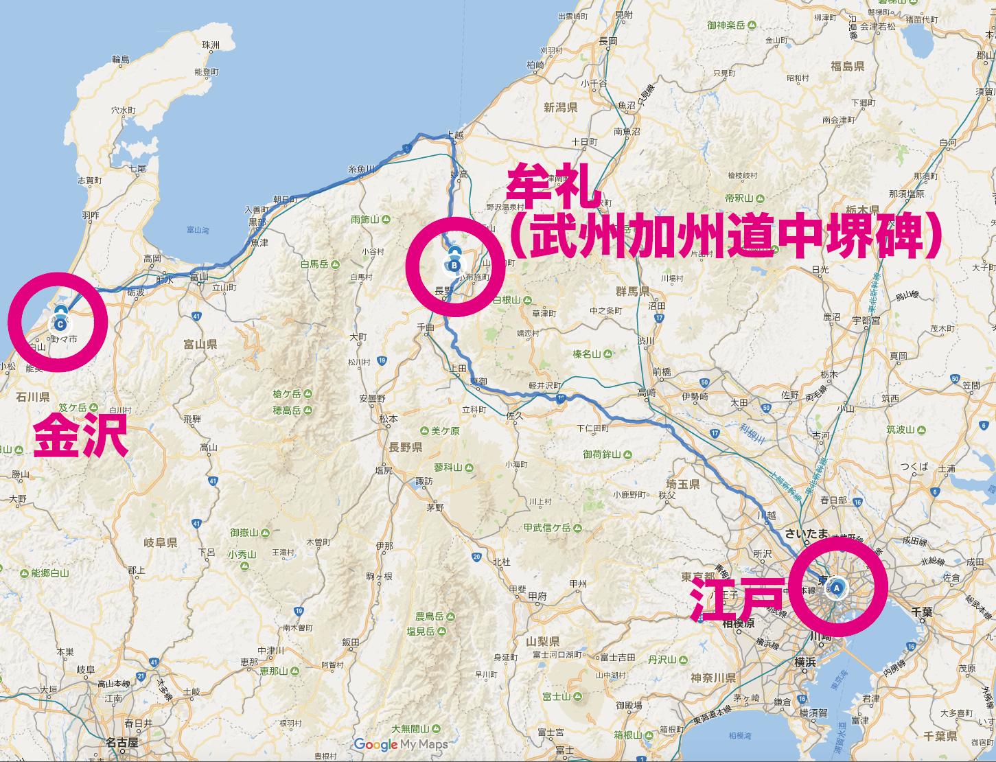 江戸〜牟礼〜金沢のおおよその位置関係地図。