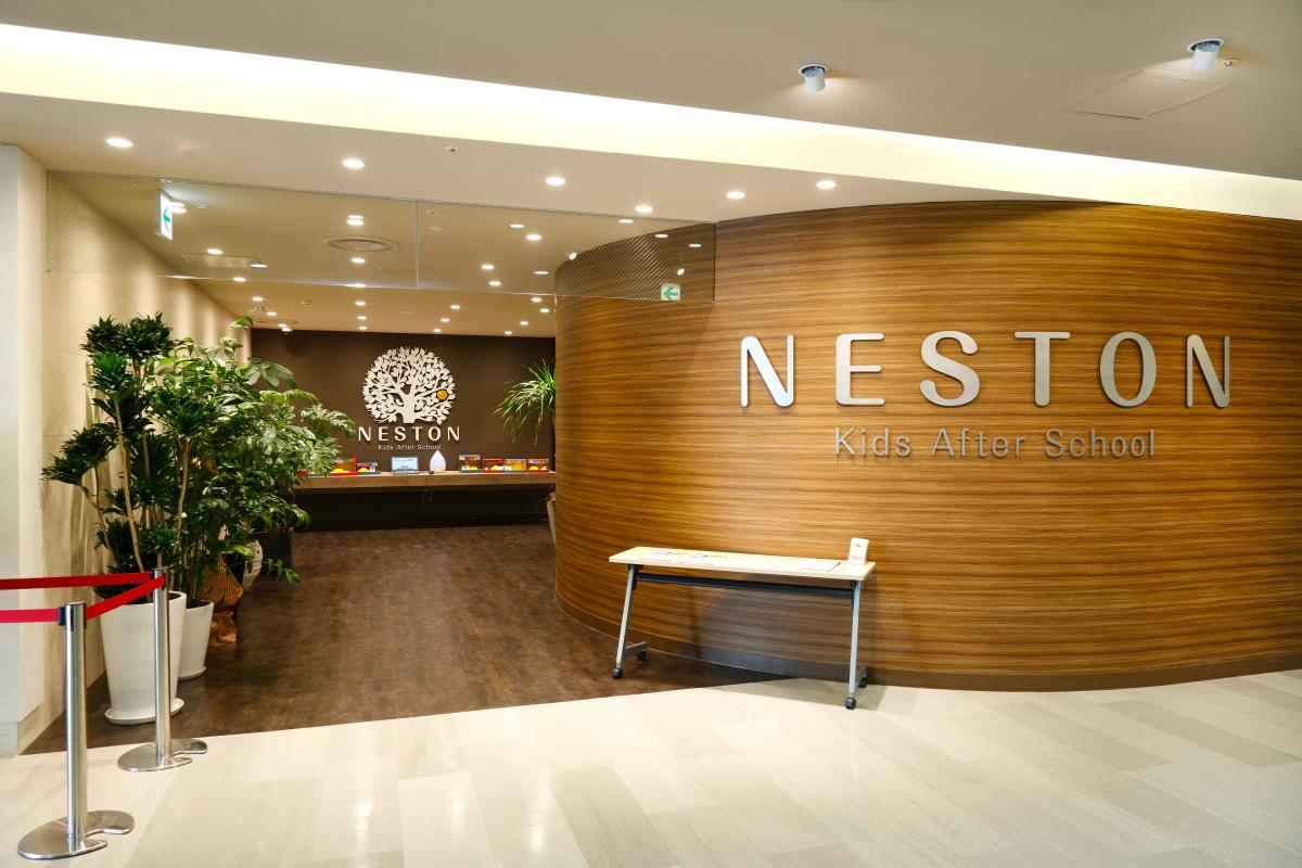 NESTON001