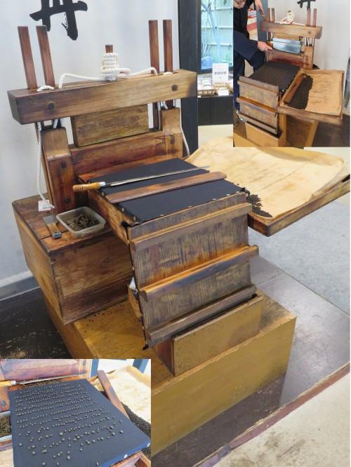 手動式製丸機。60年前まで丸薬を製造するのに使われていました。左下は私が体験製造したものです。全然丸くできませんでした