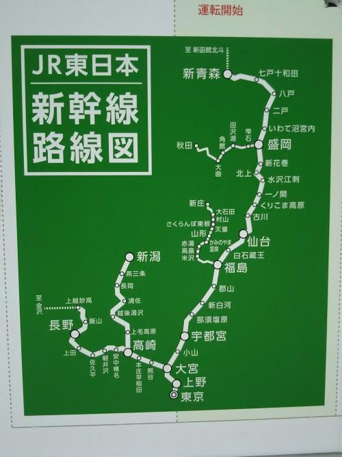 東北・北陸方面新幹線路線図