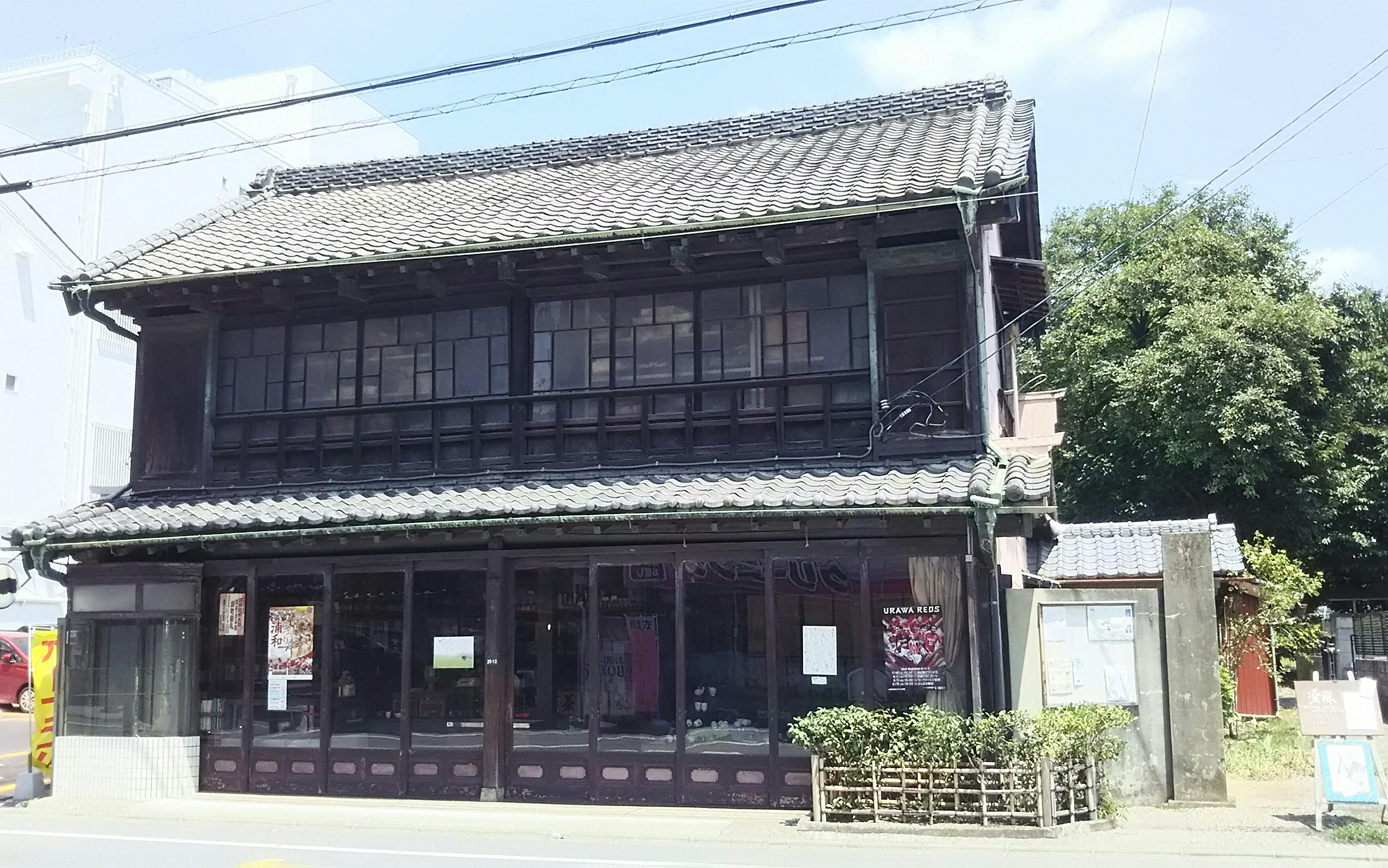 中山道沿いの青山茶舗