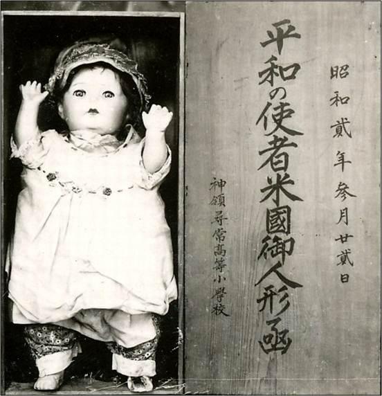 アメリカから贈られた「青い目の人形」