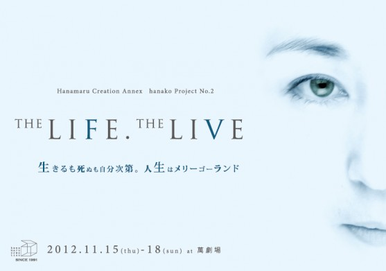 hanamaru-THE LIFE. THE LIVE