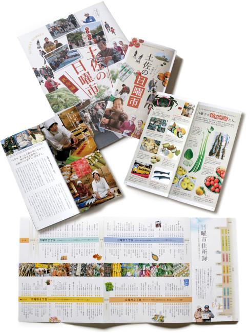 パンフレットと充実した内容の冊子。各店の番号まできちんと明記されている