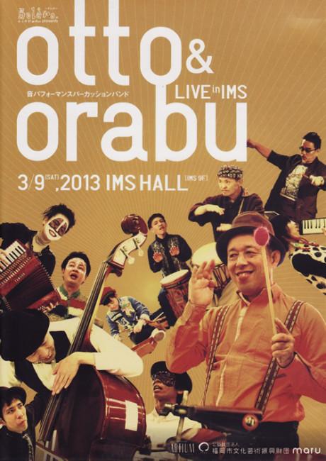 otto & orabu のライブを収めたDVDも発売されている
