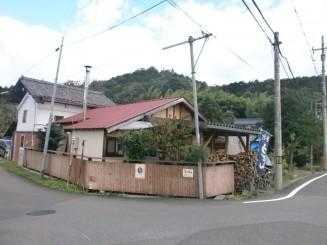 001akayane