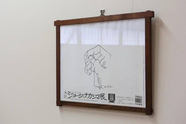 小田急ハルクでの個展のポスター