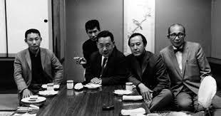 讃岐民具連のメンバー。左から3人目がジョージ・ナカシマ、右隣が流政之