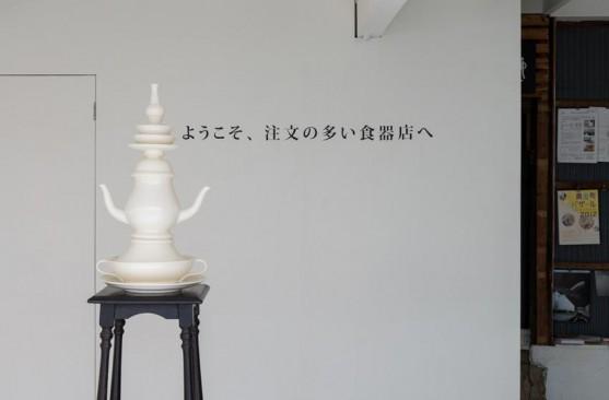 material_domain