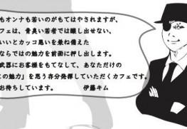 info_17