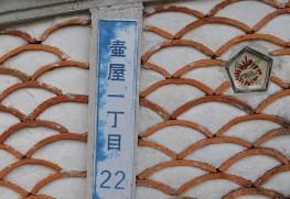 info_22