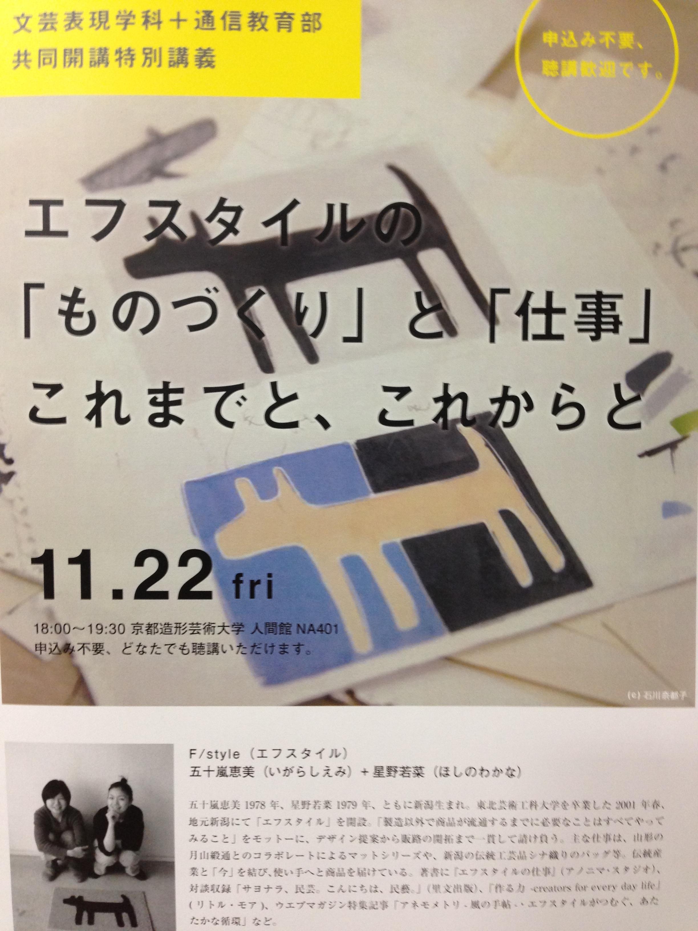 info_27