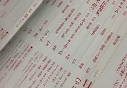 info_33