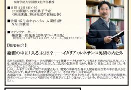 info_47