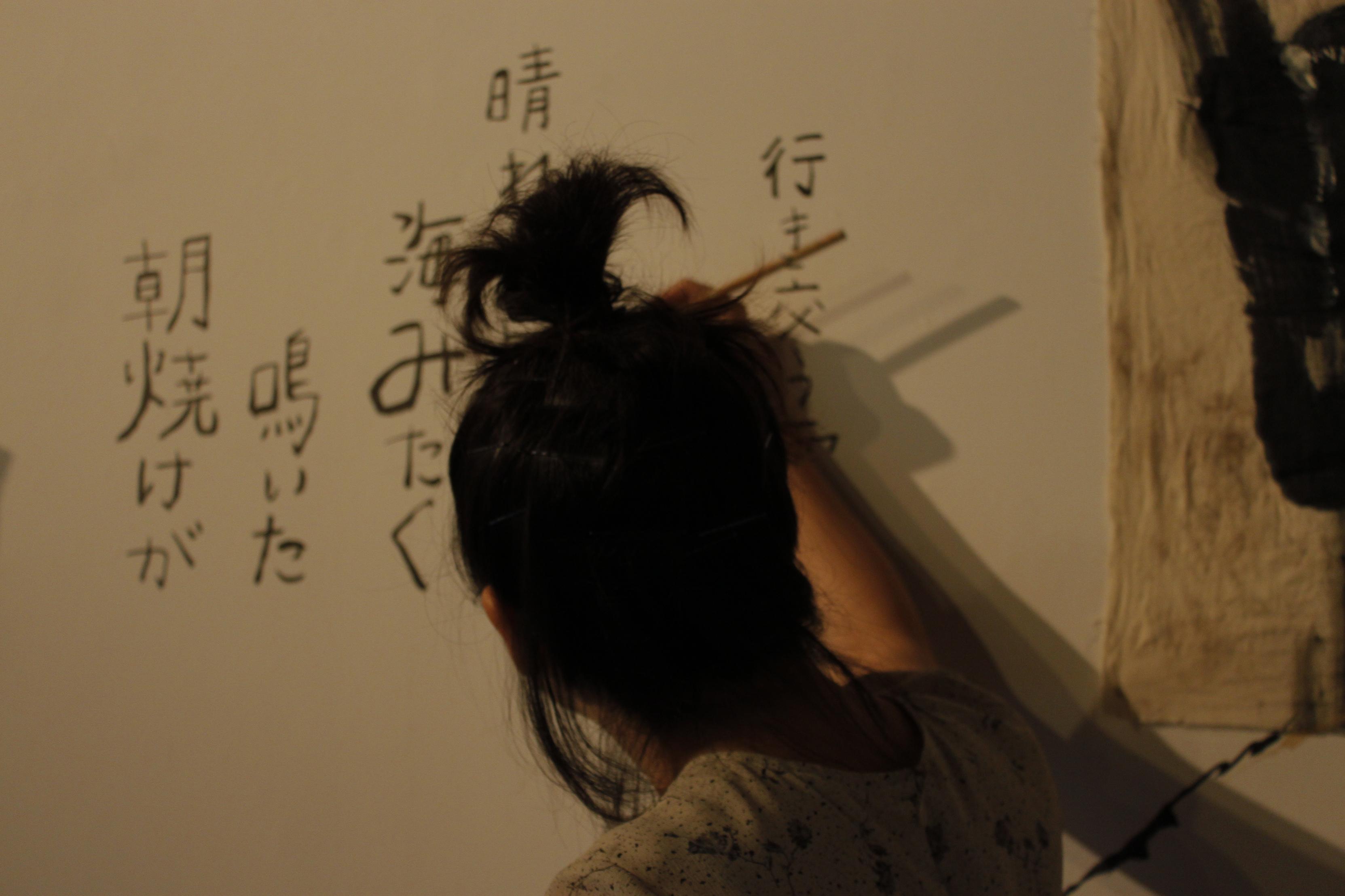 nishimoto_01_01