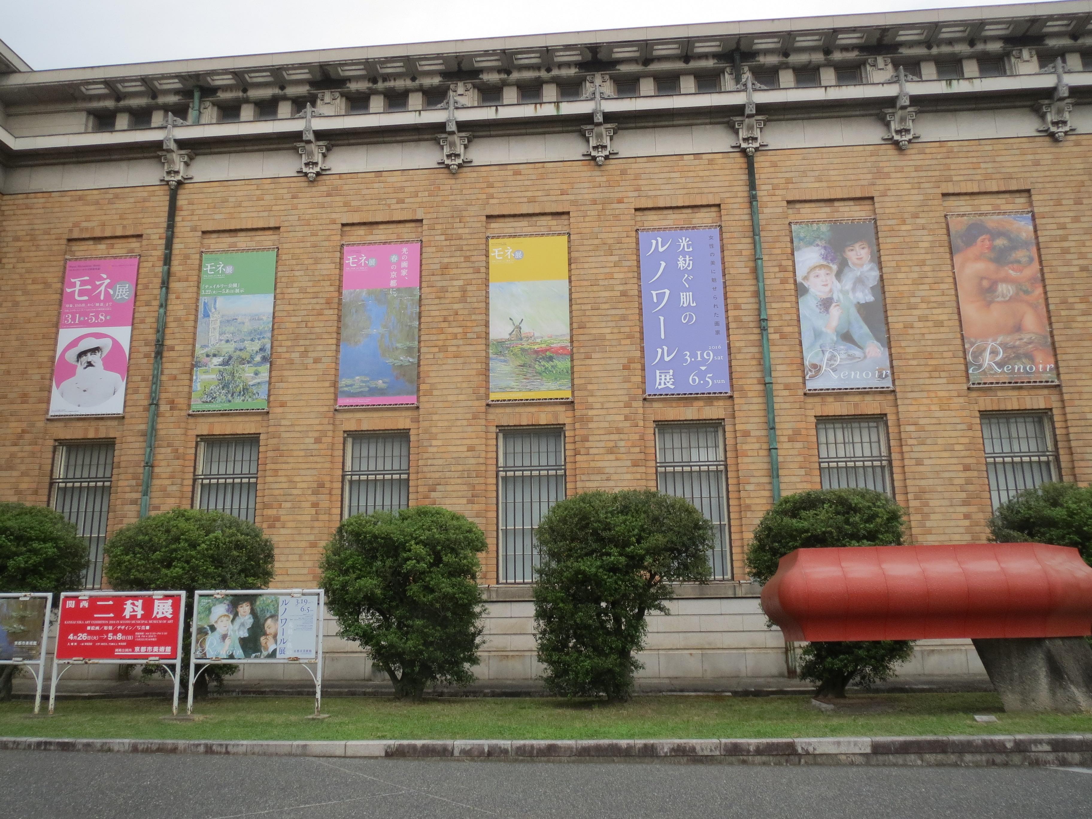 「マルモッタン・モネ美術館所蔵 モネ展」を見て