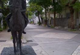 首里崎山町にある琉球王家の御用馬場跡
