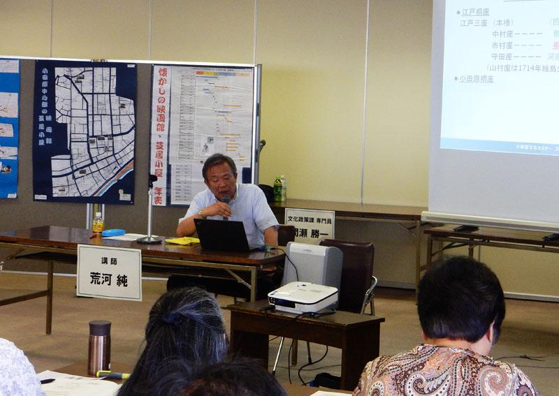 小田原市文化セミナー講師として「小田原桐座」の講演会を行った。 Photo:小田原市文化政策課提供