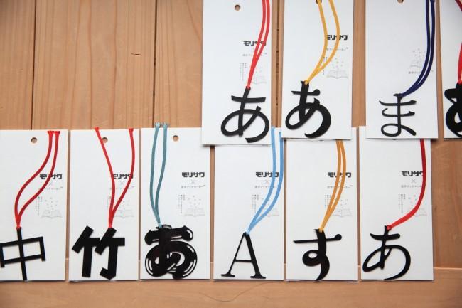 オフィスキャンプに並ぶ「エーヨン」のヒット商品。多面体にカットした木を自在に積み上げる、積み木のおもちゃ「tsumi-ishi」と、モリサワの活字を使った「活字ブックマーカー」