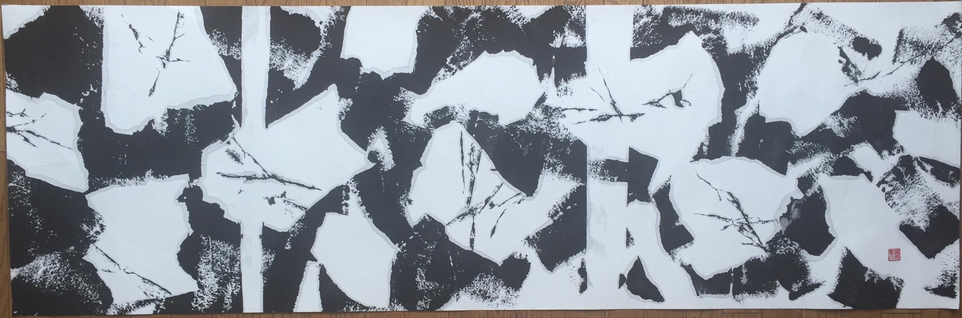 《再生》 「第63回奎星展」(2014年)特選