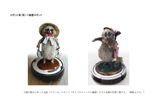 上記の資料提供:伊藤隆介氏 courtesy of Kodama Gallery