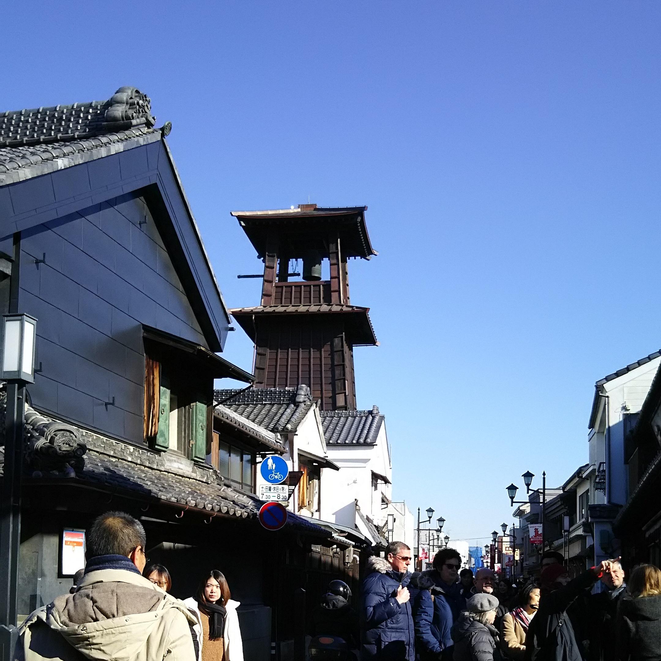 小江戸川越のシンボル、時の鐘。