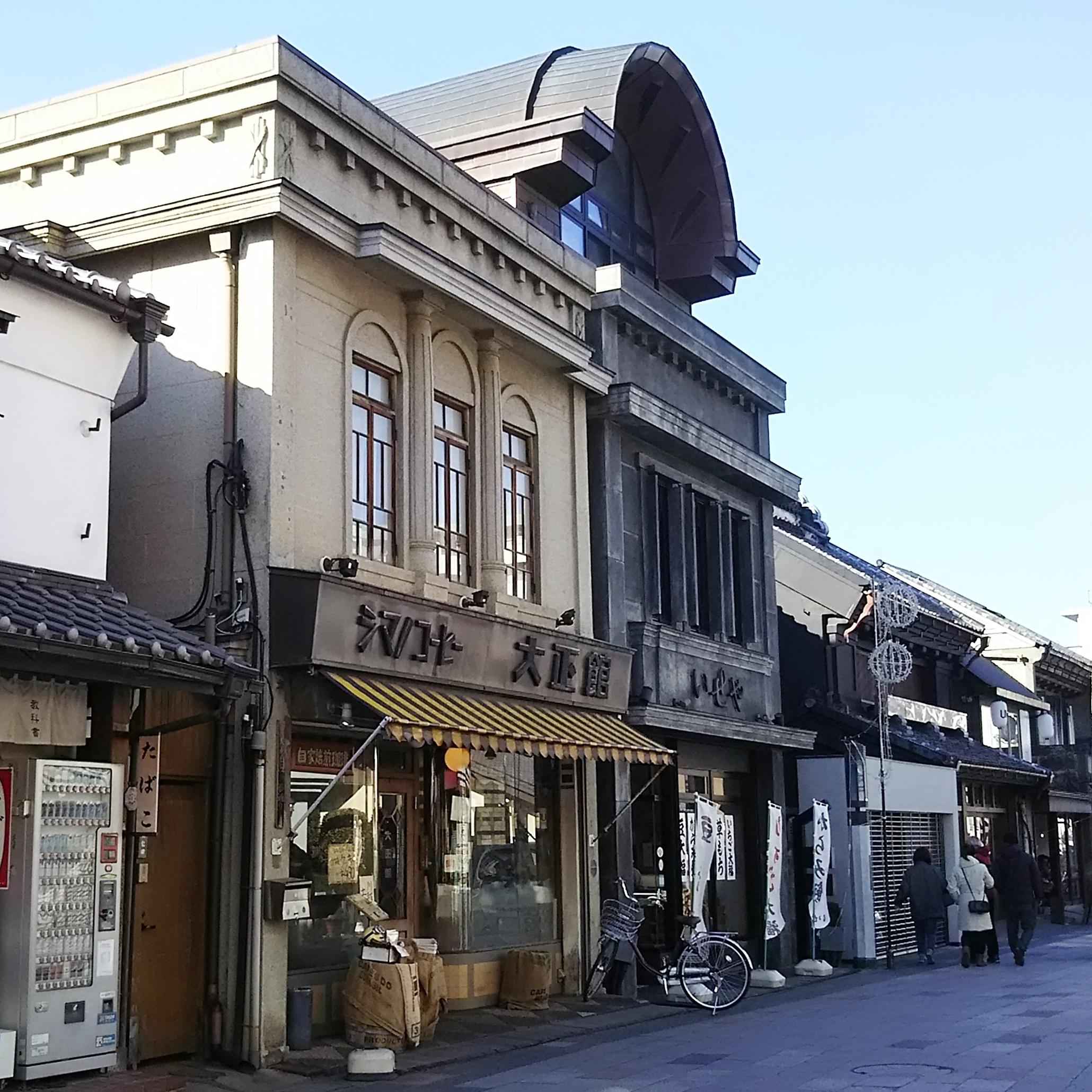 洋風建築のレトロな街並み。