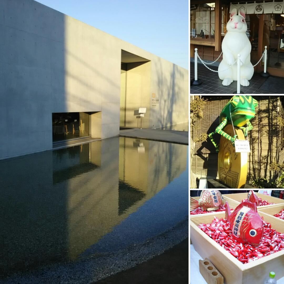 ヤオコー川越美術館、アート作品、鯛釣りみくじ。