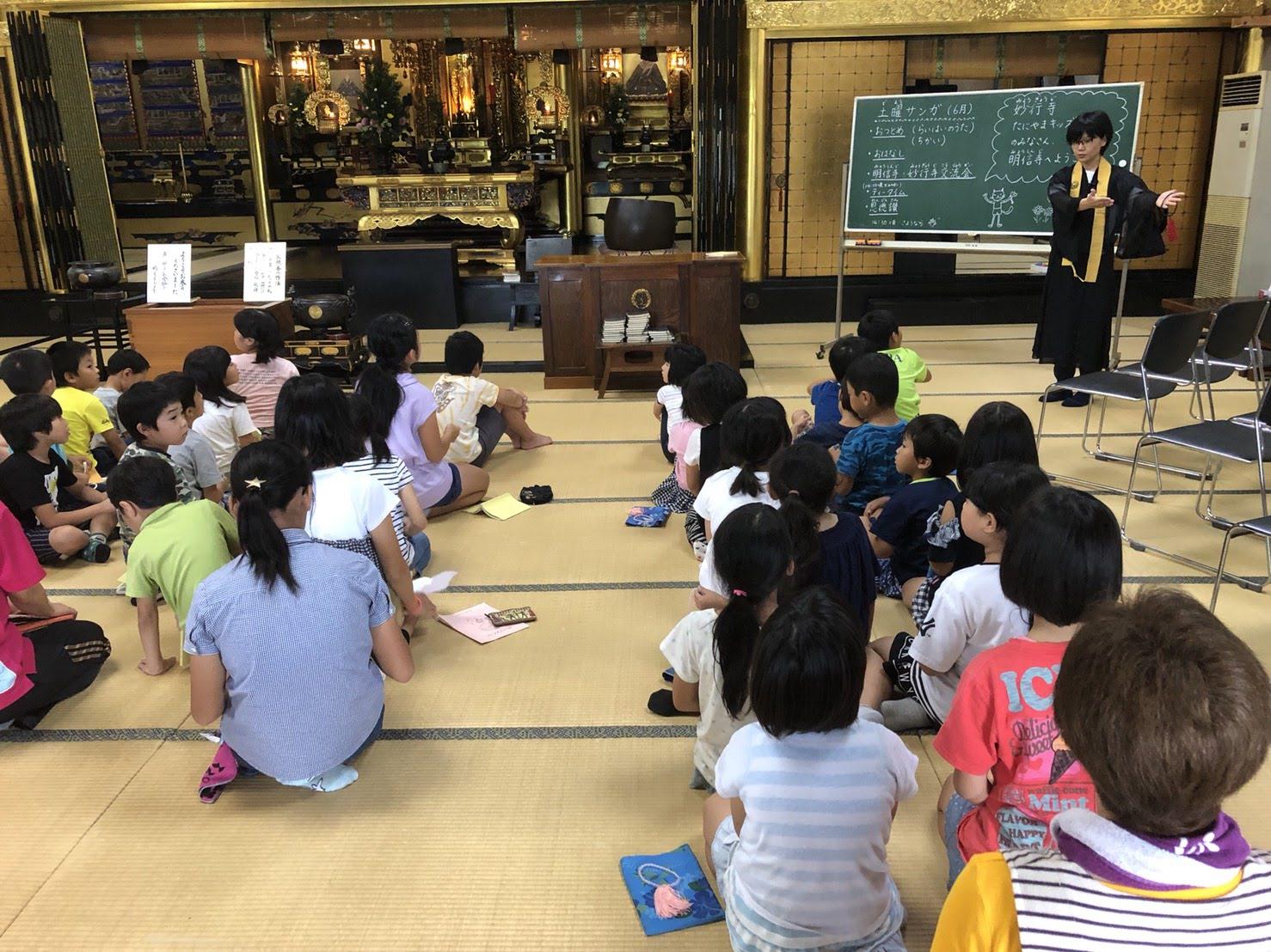 近隣の寺でも子どもの集まりを開催している。6月には別の寺の子どもたちが明信寺に遊びにきて交流会を行った