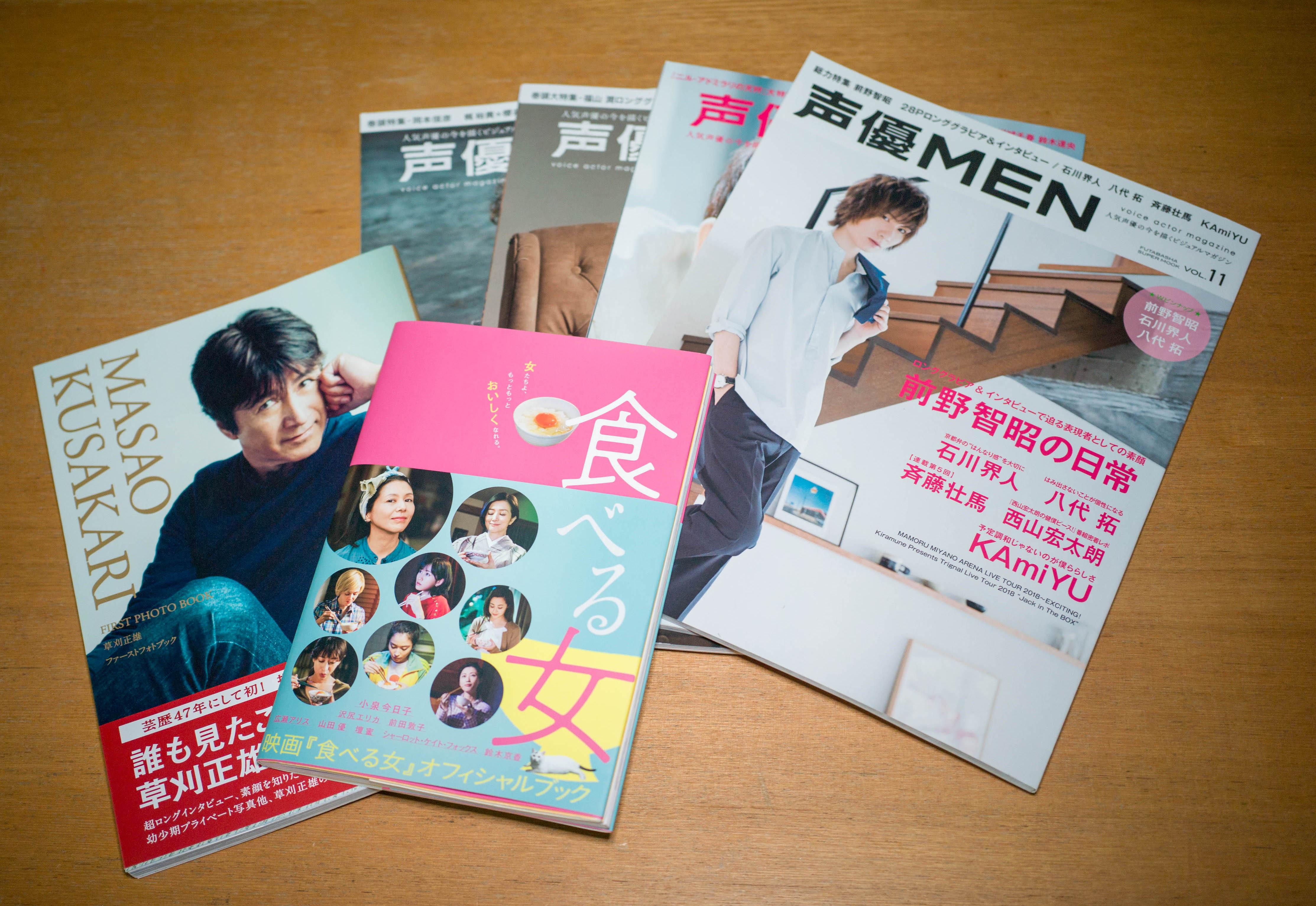 『声優MEN』(双葉社)など雑誌のほか、芸能や映画にまつわる写真集、オフィシャルブックも数多く手がける