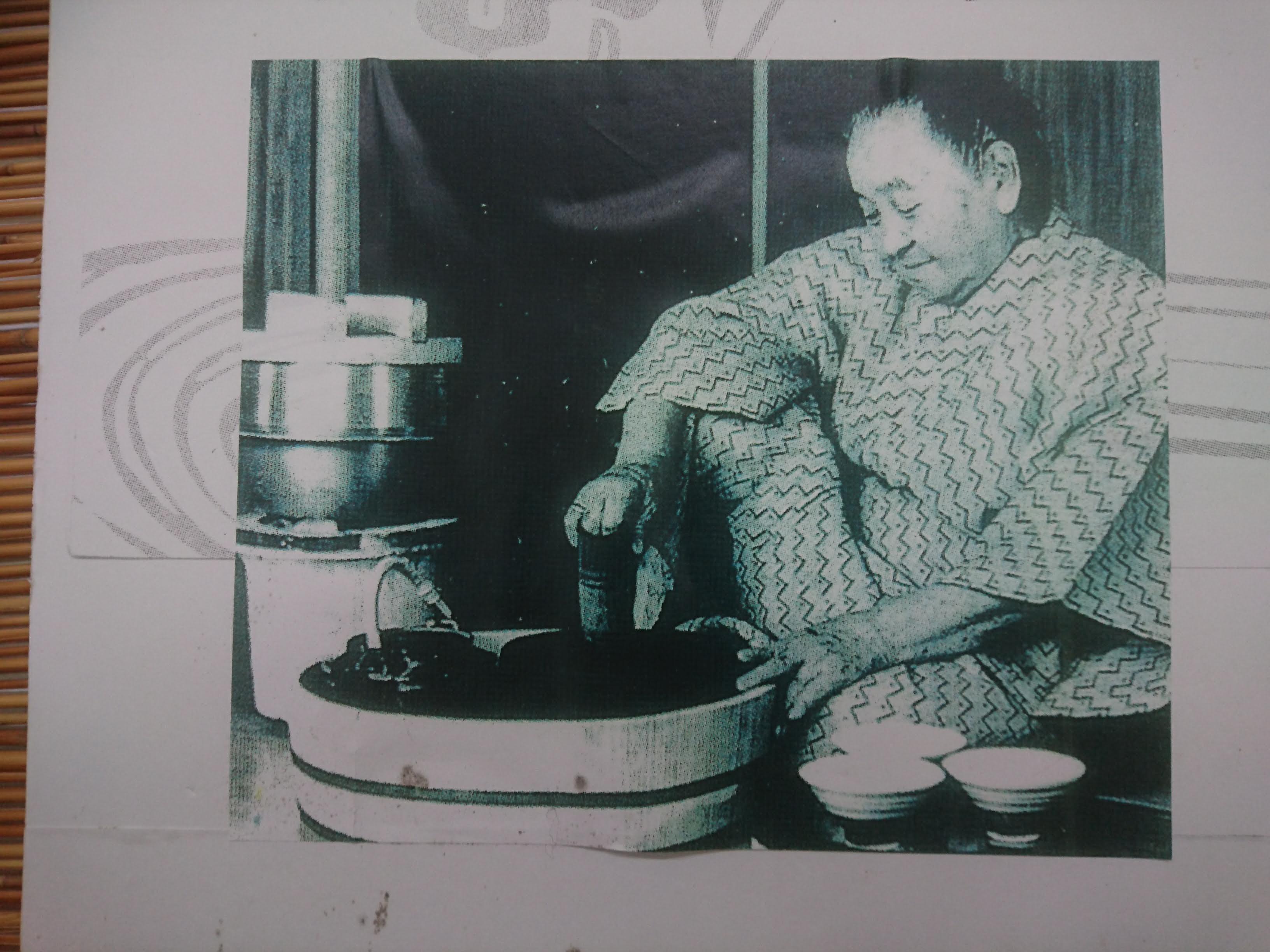 【写真4】ぶくぶく茶の泡を点てている様子。 安次富順子(1992年)『ブクブクー茶』 ニライ社