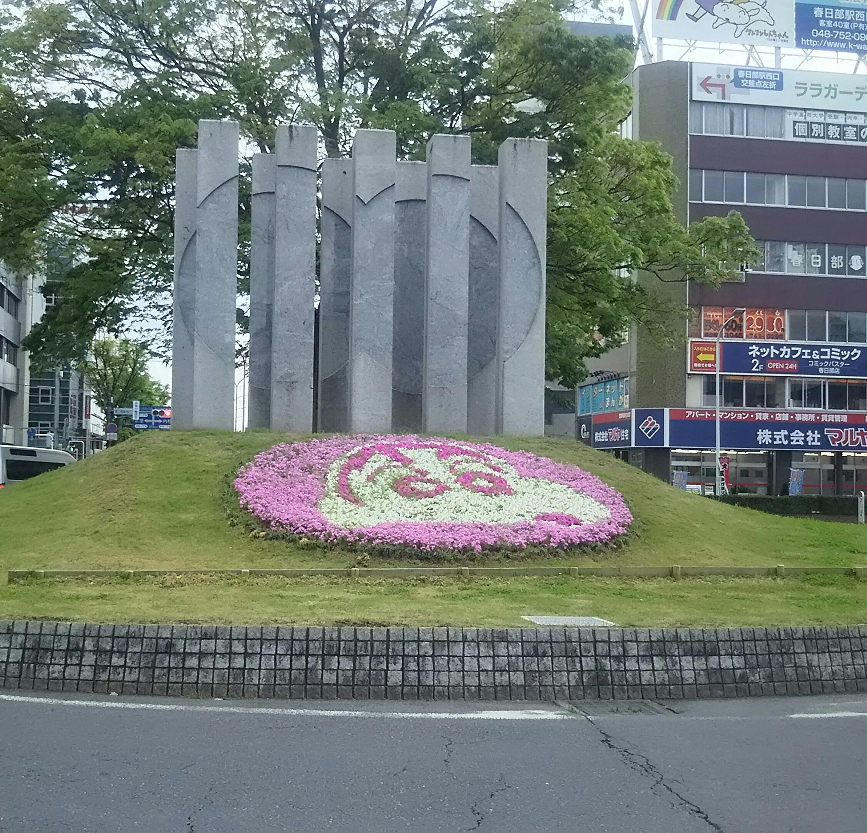 春日部駅前に植えられた芝桜の「クレヨンしんちゃん」